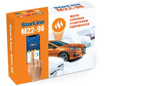 Маяк охранно-поисковый StarLine M22-96 GSM/GPS/ГЛОНАСС