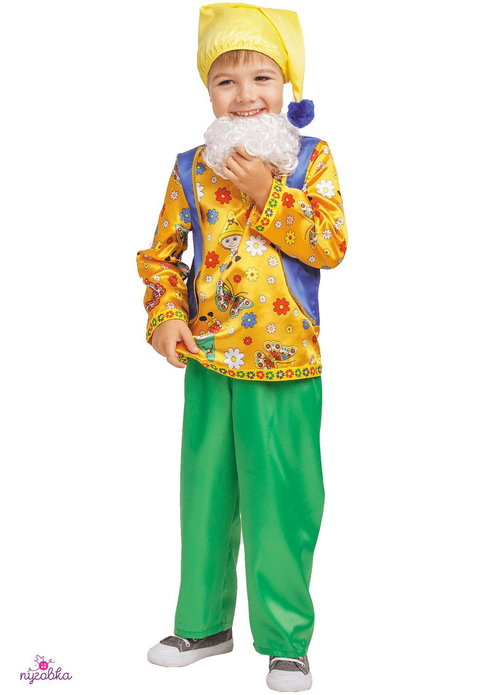 Карнавальный костюм Гном Кузьма