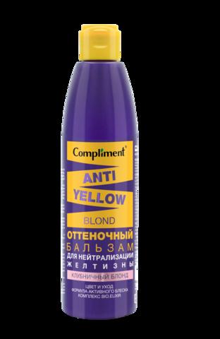 Compliment Anti-Yellow Blond Оттеночный бальзам для нейтрализации желтизны КЛУБНИЧНЫЙ БЛОНД, 300мл