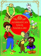 Azərbaycan Xalq Nağılları