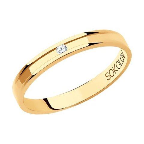 1111294-01   - Кольцо обручальное из золота с бриллиантом