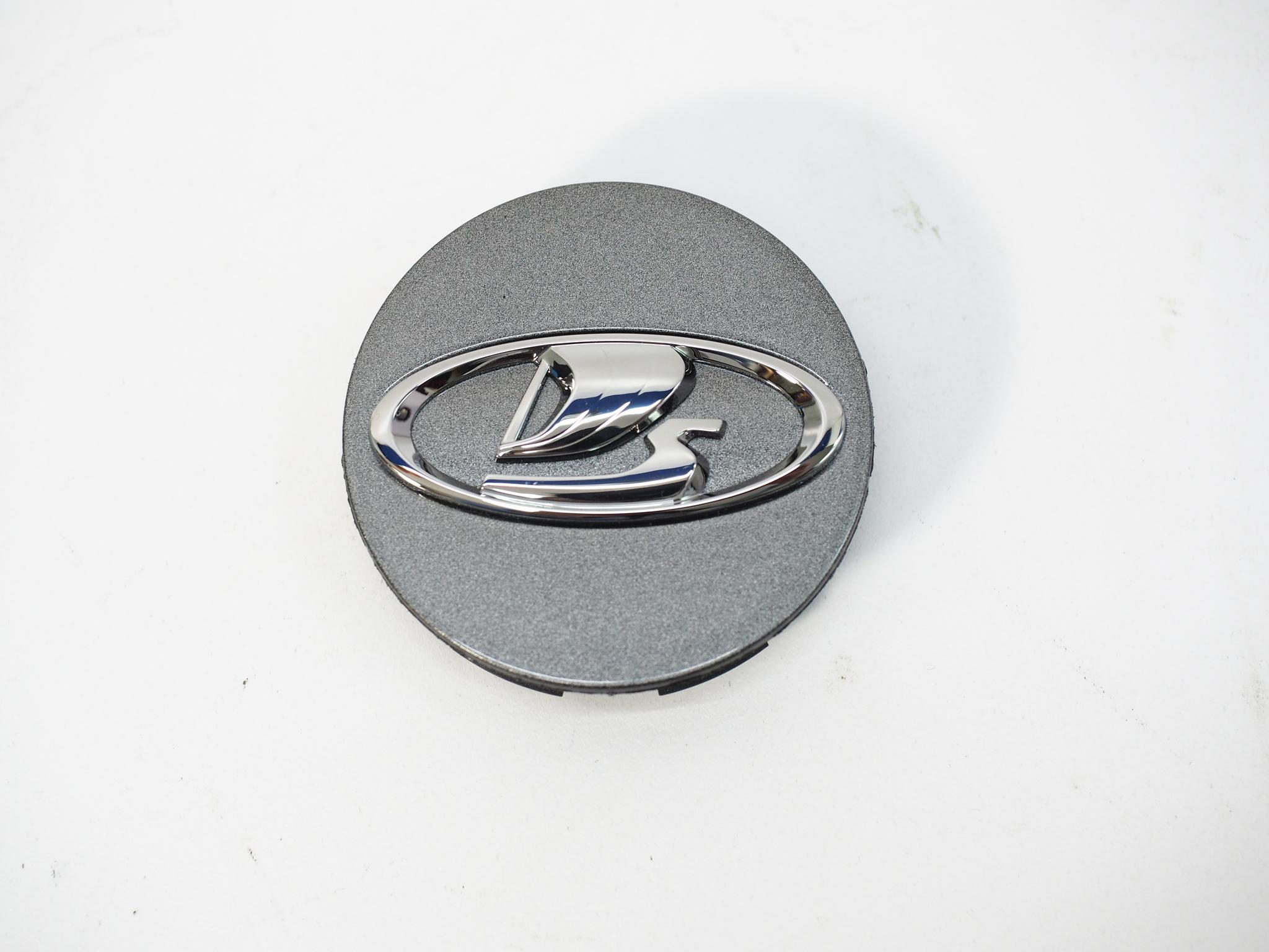 Колпачок Lada темно серый для литого диска с пружинкой Xray, Vesta sport