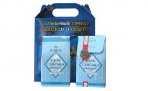 Cакская  природная ароматная соль 500 грамм