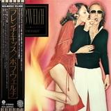 Bob Welch / French Kiss (LP)
