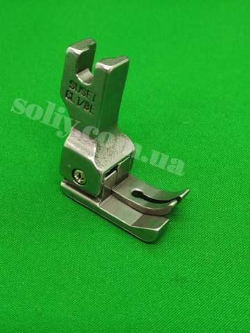 Лапка с ограничительным бортиком для отстрочки с подпружиненной левой половинкой CL 1/8 E (3.2мм) | Soliy.com.ua
