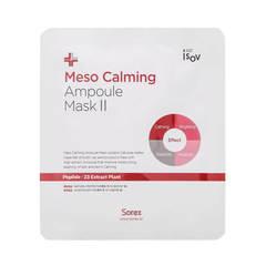 Успокаивающая маска для лица Isov Meso Calming Ampoule Mask II, iSOV,  1шт.