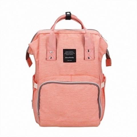 Рюкзак Для Мамы Baby Mo (Mummy bag) Персиковый