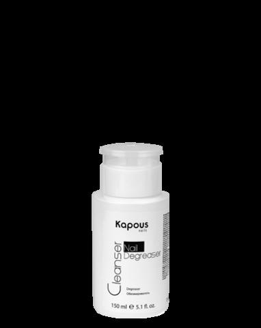 Обезжириватель Cleanser Nail Degreaser, Kapous Professional