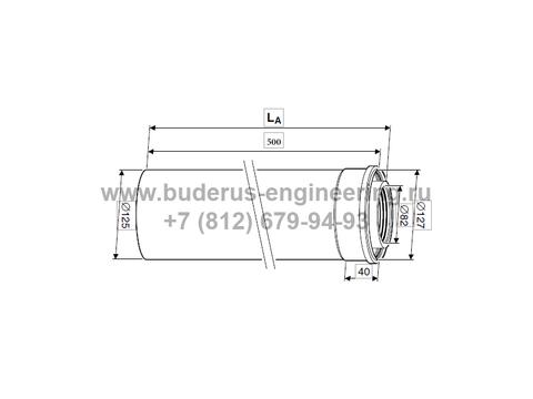 Удлинительный Элемент 500мм DN80/125 через стену для котла Buderus Logamax Plus GB172i