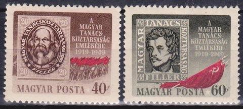 1949 №1037-8 **MNH
