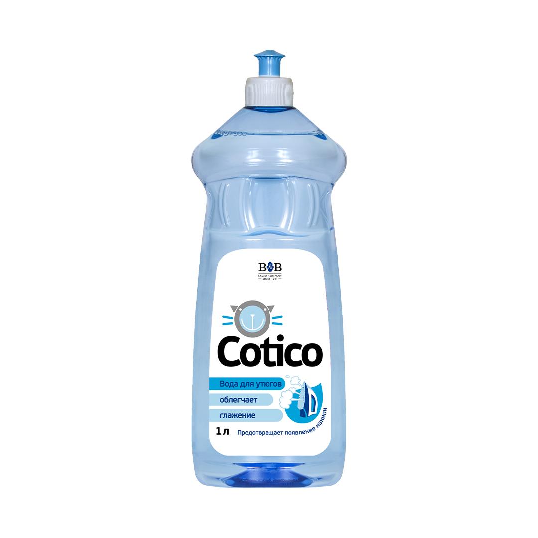 Cotico Вода для утюгов ароматизированная 1 л.