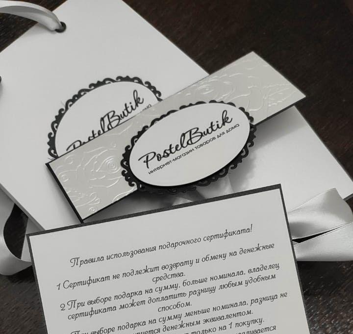 Подарочные сертификаты Подарочный сертификат 10 podarochnyy-sertifikat-obr.jpg