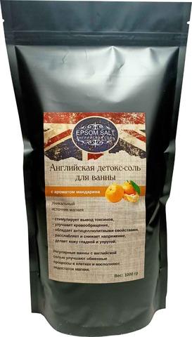 Английская детокс-соль для ванны (Epsom salt) с ароматом мандарина, 1000 гр
