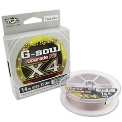 Плетёный шнур YGK G-Soul PE X4 Upgrade 150m #0.6/12lb Silver