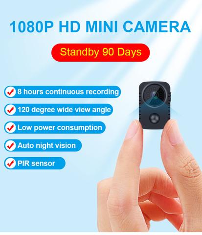Мини видеокамера JOZUZE MD29 IR-CUT