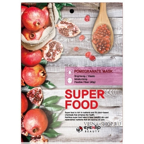 Eyenlip Super Food Pomegranate Mask Маска для лица тканевая с гранатом 23мл