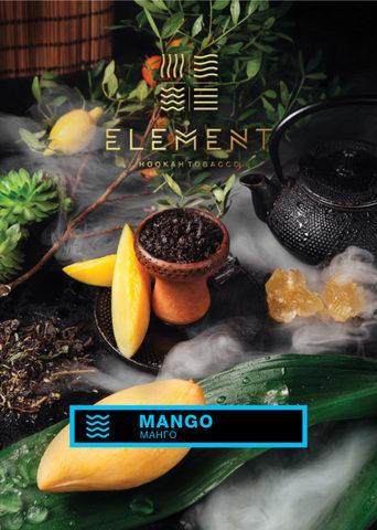 ELEMENT MANGO (МАНГО) ВОДА 40г