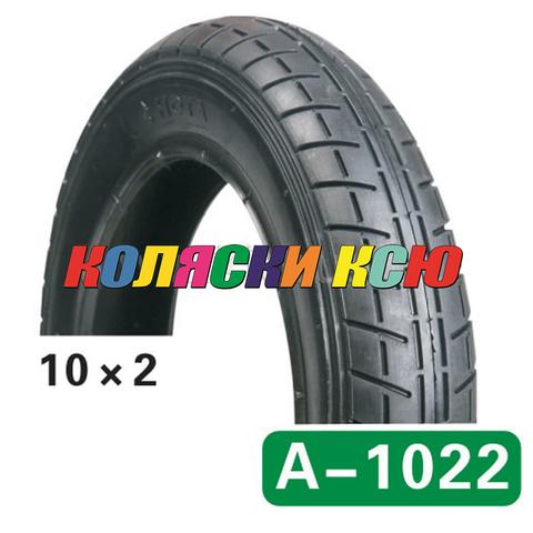 Покрышка 10х2 (54-152)