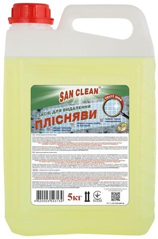 Средство для удаления плесени San Clean 5 л