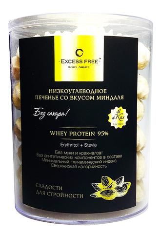 Excess Free низкоуглеводное печенье «Миндальное» 160 г