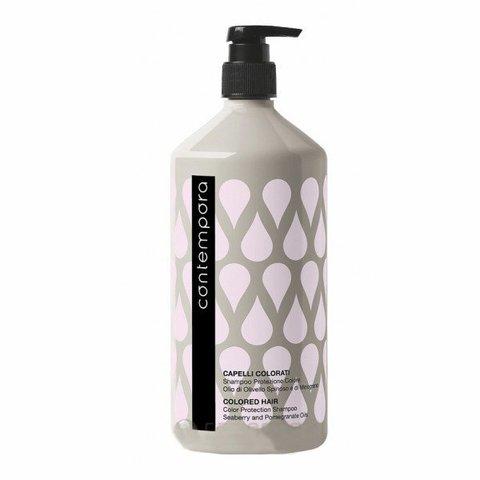 Шампунь для сохранения цвета с маслом облепихи и маслом граната, Barex Contempora,1000 мл.