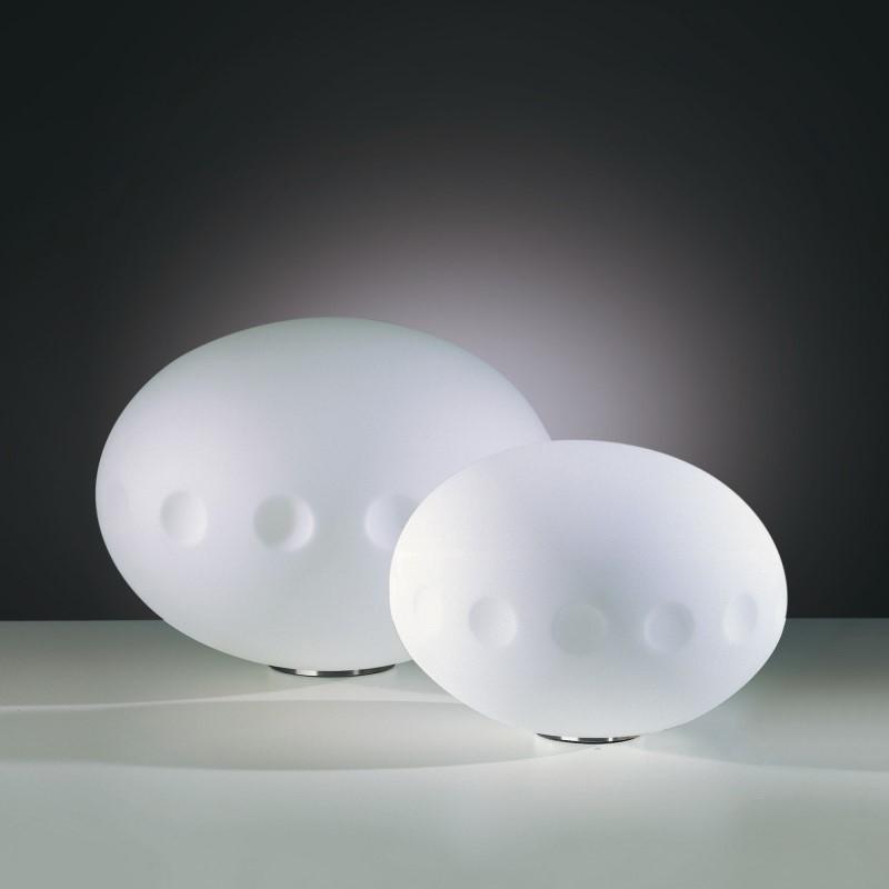 Настольная лампа Egoluce Llum
