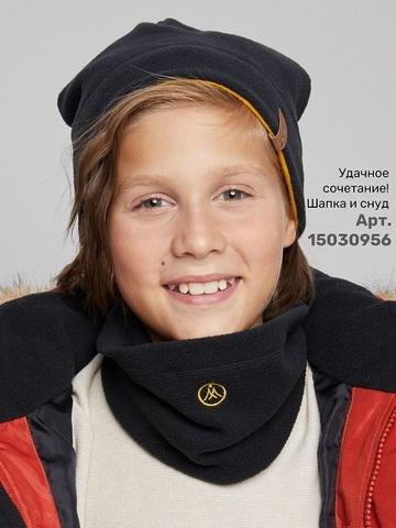Парка Premont купить в Москве