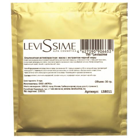 Levissime Algae Mask Black Caviar 30g