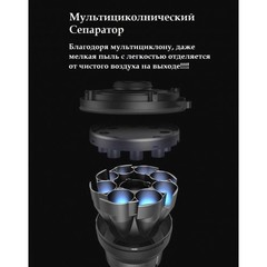 Пылесос Xiaomi Dreame V9P (Global)