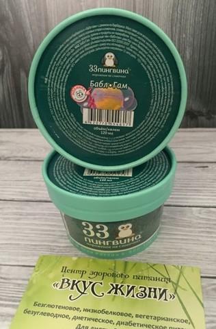 Бабл-Гам 60г стакан  33 Пингвина