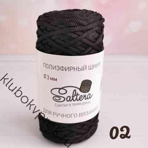 SALTERA Шнур полиэфирный 02, Черный