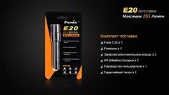 Купить недорого фонарь светодиодный Fenix E20 Cree XP-E2 LED, 250 лм, 2-АА