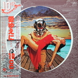 10cc ‎/ Deceptive Bends (LP)