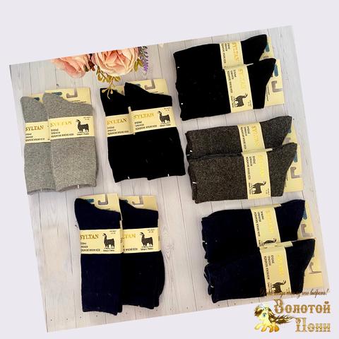 Носки шерсть ламы мужские (41-46) 201025-S9827