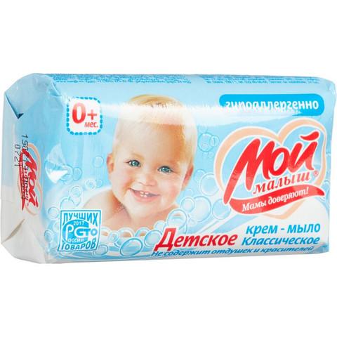Крем-мыло детское Мой малыш Классическое 100 г