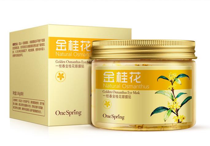 Увлажняющая маска-патчи для кожи вокруг глаз с цветками золотого Османтуса, 80шт.