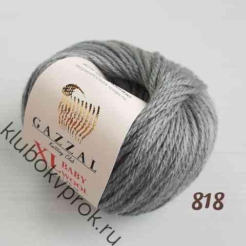 GAZZAL BABY WOOL XL 818, Серый