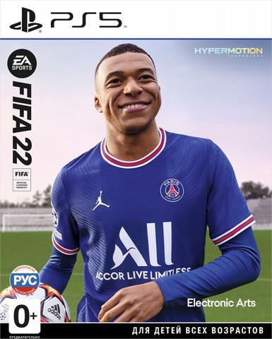 FIFA 22 Стандартное издание (PS5, русская версия)