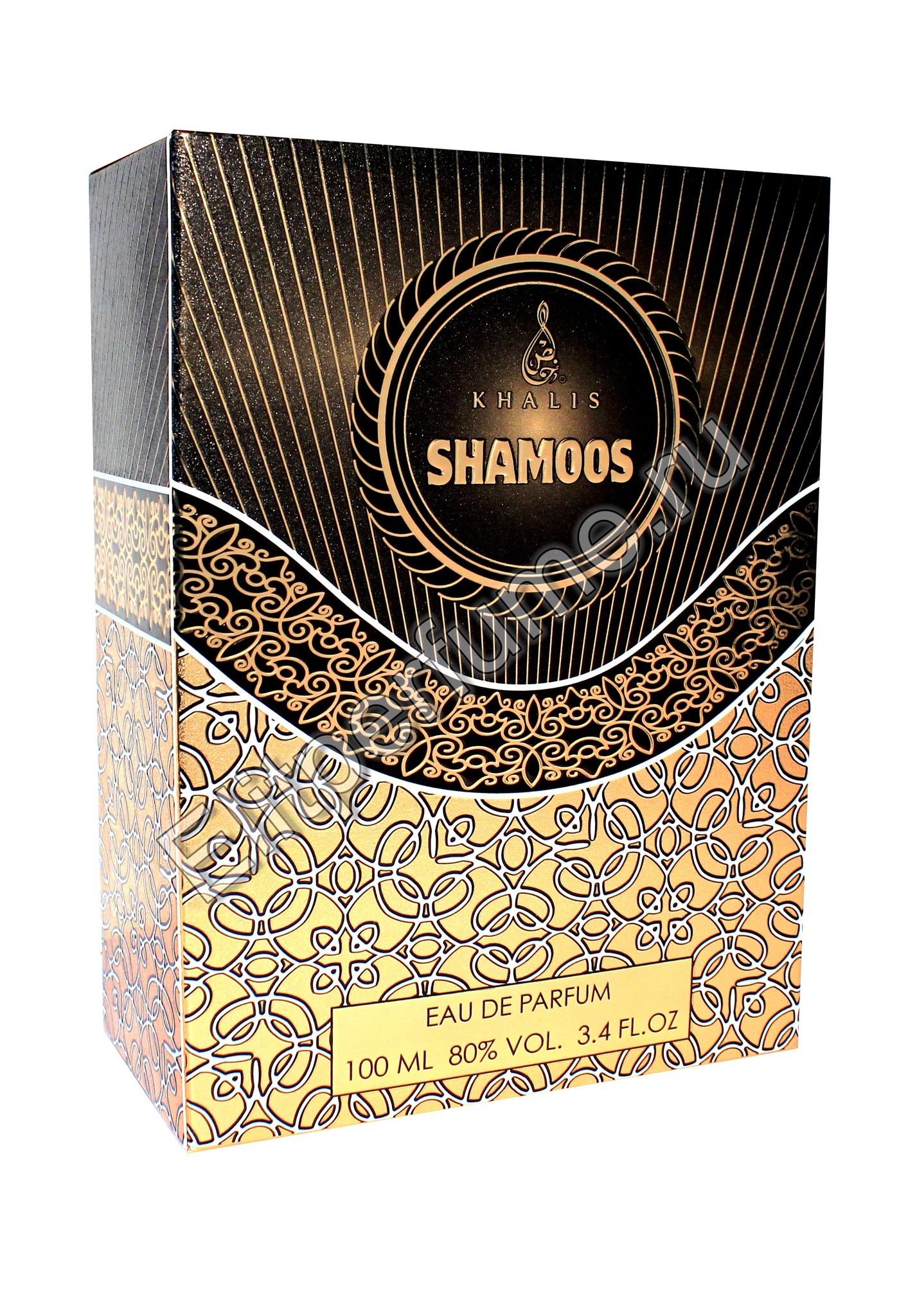 Пробник для Shamoos / Шамус 1 мл спрей арабские масляные духи от Халис Khalis Perfumes