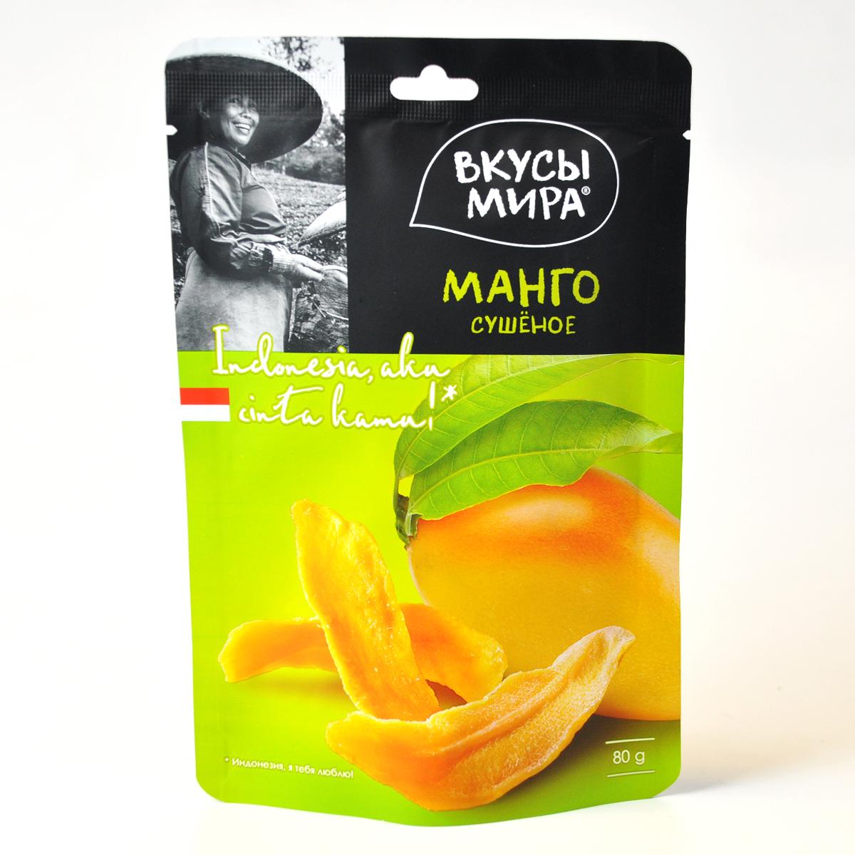 Манго сушеное  Вкусы мира  80 гр