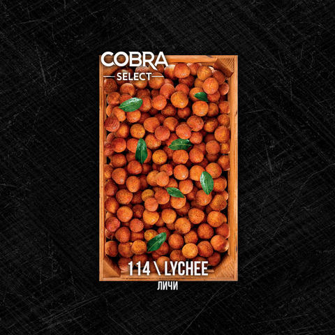 Табак Cobra SELECT Личи (Lychee) 40 г