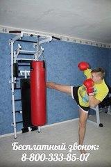 Боксерский мешок СМТЮ 30 кг