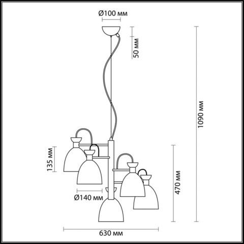 Светильник подвесной 3735/5 серии KIZZY
