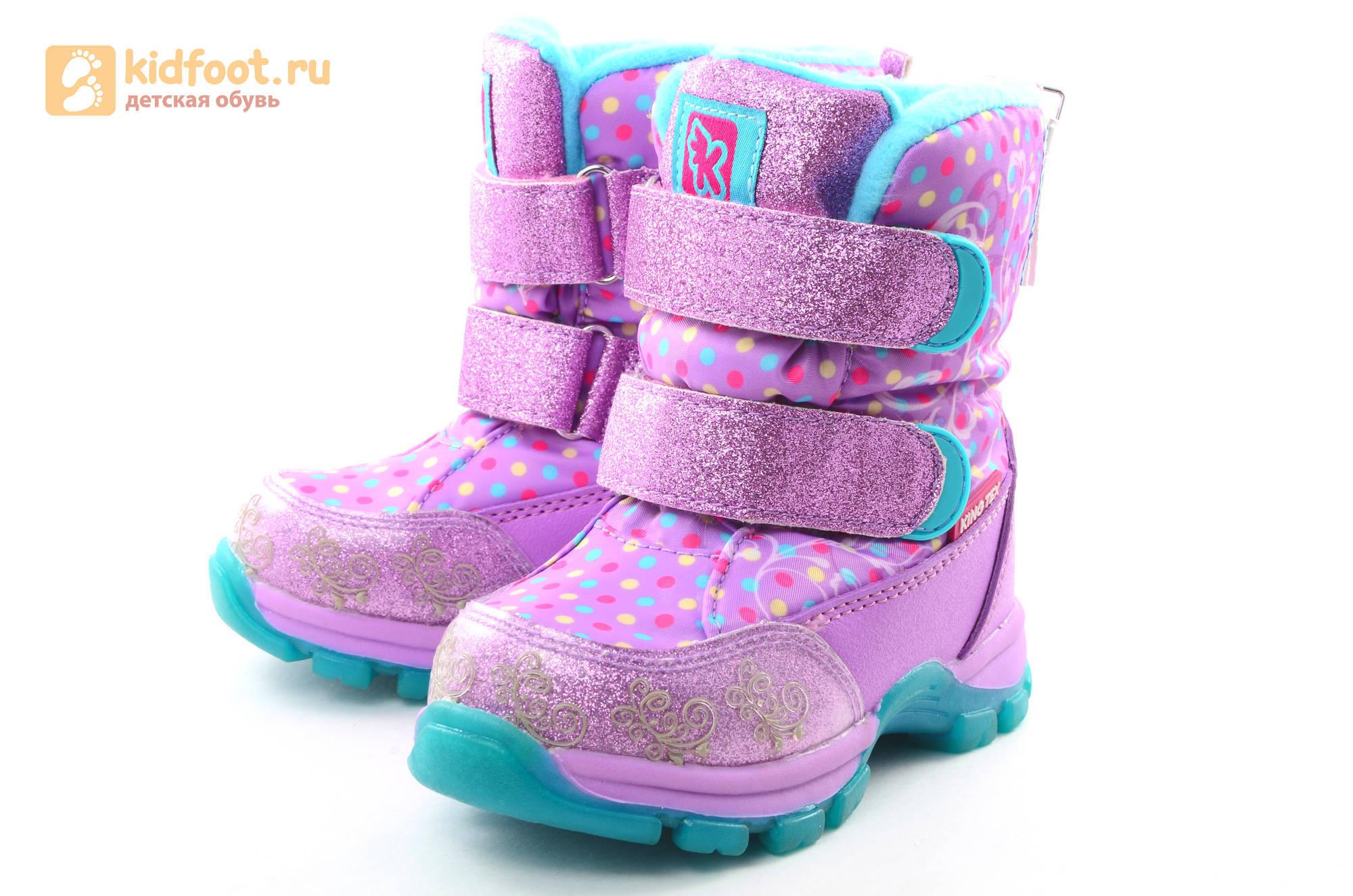 Зимние сапоги для девочек с мембраной KINGTEX Какаду (Kakadu) на липучках, цвет сиреневый