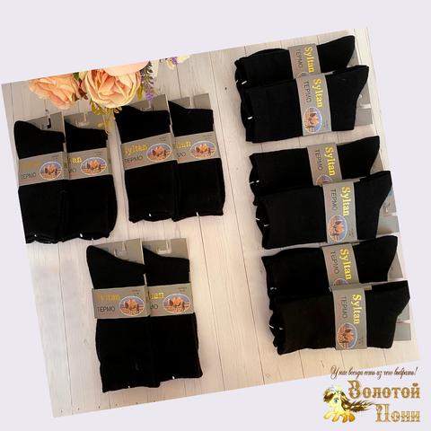 Носки верблюжья шерсть мужские (41-46) 201025-S9825