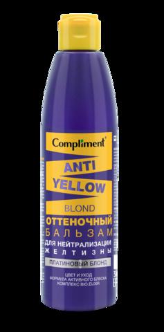Compliment Anti-Yellow Blond Оттеночный бальзам для нейтрализации желтизны ПЛАТИНОВЫЙ БЛОНД