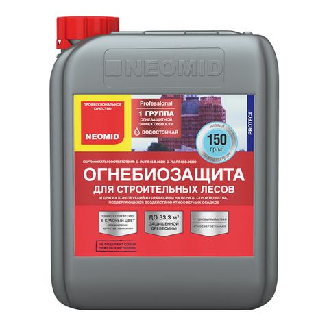 Neomid огнебиозащита для строительных лесов