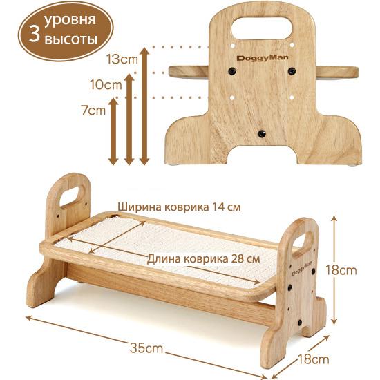 подставка для мисок для собак из дерева
