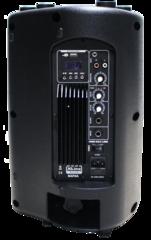 Акустические системы активные XLine BAF-8A