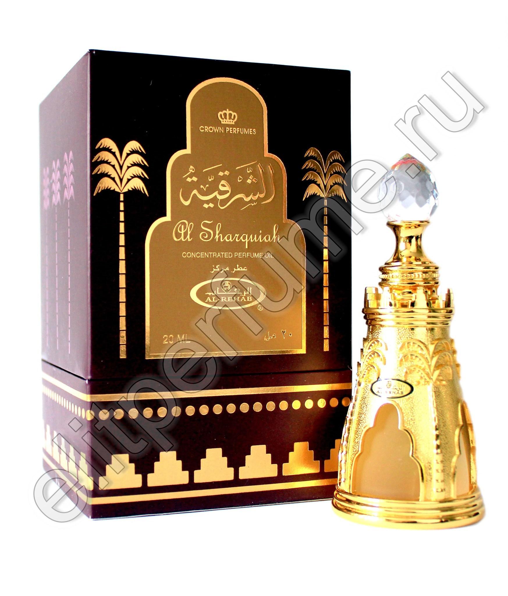 Пробник для Al Sharquiah 1 мл арабские масляные духи от Аль Рехаб Al Rehab